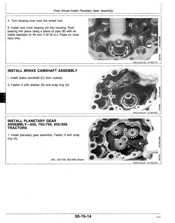 John Deere 655, 755, 855, 955, 756 and 856 Compact Tractors TM-1360
