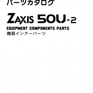Hitachi Zx40u-2 And Zx50u-2 Excavator Service Manual