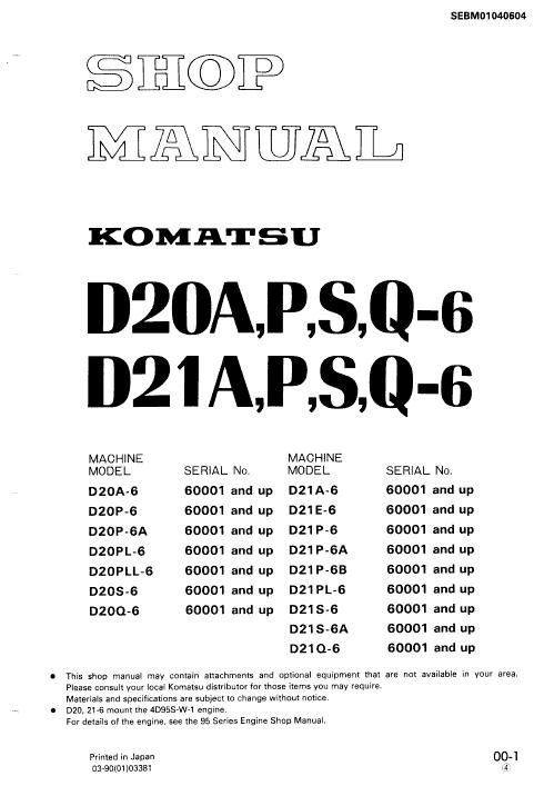 Komatsu D20pll-6, D20s-6, D20q-6, D21e-6 Dozer Service Manual