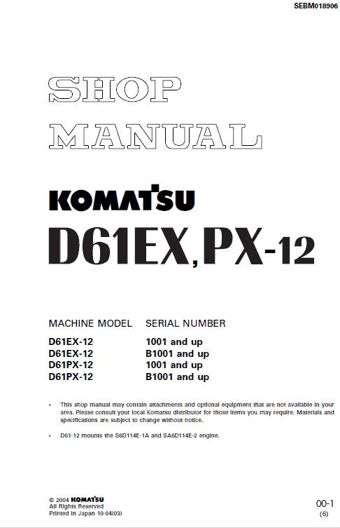 Komatsu D61EX-12, D61PX-12 Dozer Service Manual